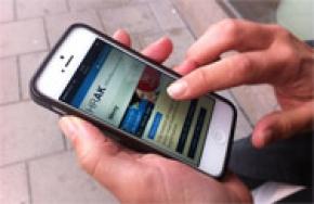 Lättare sköta sin a-kassa i mobilen