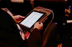 Fler omröstningar  med digital teknik