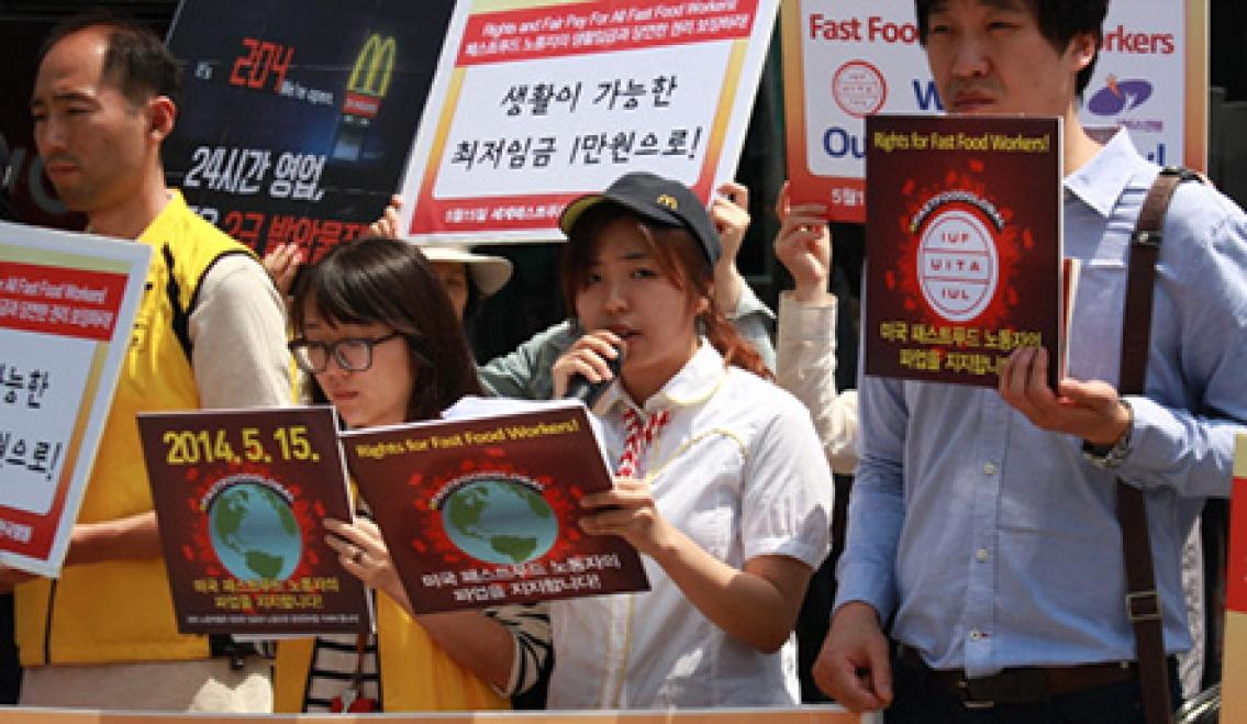 Sydkorea: Fackligt aktiv fick sparken