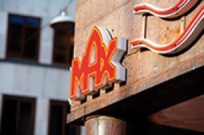 DO-anmälan ledde  till åtgärder på Max