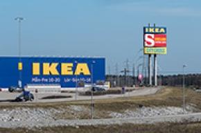 Orsaken funnen till elolyckan på Ikea
